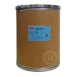 磺胺二甲嘧啶钠原粉
