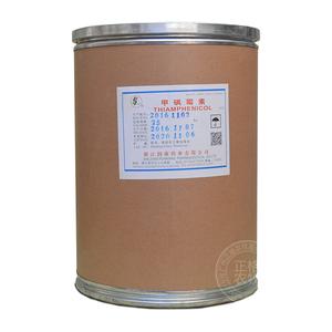 甲砜霉素原粉