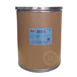 磺胺嘧啶钠原粉