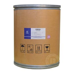 阿莫西林原粉